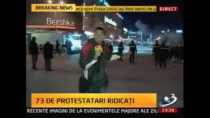 R I O T ! Гражданска война в Букурещ! *16.01.2012г.*