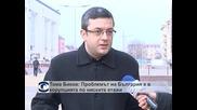 Тома Биков: Проблемът на България е корупцията по ниските етажи
