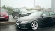 Звяр! Audi A4 B8