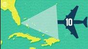 10 Странни факта за Бермудския Триъгълник