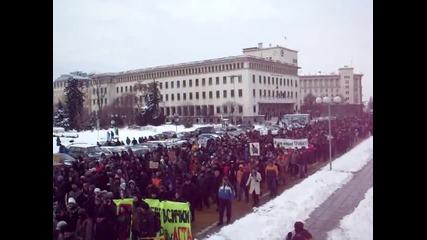 Protest against Acta - 11.02.2012, Sofia, Bulgaria