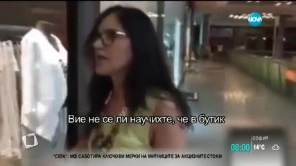 Продавачка в Бургас изхвърли руска клиентка
