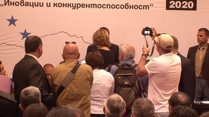 Неизвестен размаха монета зад гърба на Борисов
