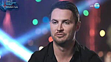 Борислав Комсийски - седмият участник във VIP Brother 2016