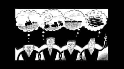 Валдес - лоша компания