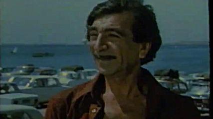 С Деца На Море 1972 Целият Филм Vhs Rip Аудиовидео Орфей 2003