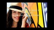 Гръцко 2010 - Ivi Adamou - To mistiko mou na vreis *превод*