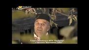 """Георги Илиевски и Фта Пауталия - """" Костадине, сине """""""