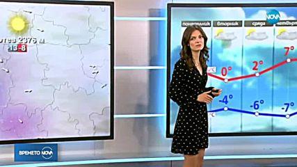 Прогноза за времето (13.01.2019 - централна емисия)