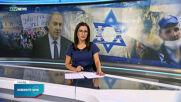 """Край на ерата """"Нетаняху"""", гласуваха новото правителство на Израел"""