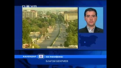 Обраха банка в Пловдив
