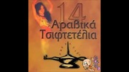 Ellada - Arabika - Mix