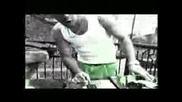 Slim Feat. Dj Stan4o - Кой