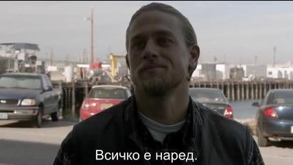 Sons of Anarchy / Синове на Aнархията S01, S02, S03, S04, S05, S06, S07