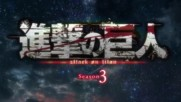 [ Bg Sub ] Attack on Titan / Shingeki no Kyojin | Season 3 Episode 4 ( S3 04 )
