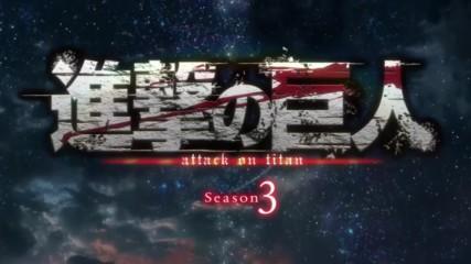 [ Bg Sub ] Attack on Titan / Shingeki no Kyojin | Season 3 Episode 4 ( S3 04 )