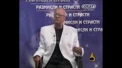 Професор Вучков