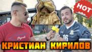 КРИСТИАН КИРИЛОВ - ОТ ДЖУЛИЯ ИСКАМ 2 ДЕЦА