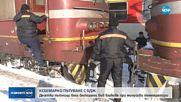 Повредени локомотиви блокираха движението на два влака