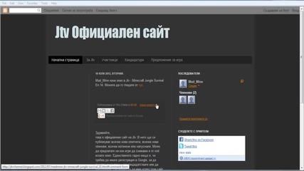 Jtv Блог