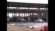"""Сеул намали доставките на ток за промишлената зона """"Кесон"""""""