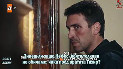 Ти Разкажи Черно Море епизод 17 трейлър 1 бг. суб.