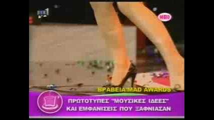 Mad Vma 2008 - Деси Слава