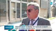 ПРОВЕРКА НА NOVA: Столични болници продължават да връщат пациенти с COVID-19