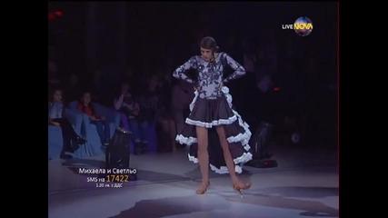 Dancing Stars - Михаела Филева и Светльо фламенко (29.04.2014г.)