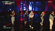 149.0513-3 Nct U - The 7th Sense, Music Bank E836 (130516)
