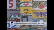 В Унгария бе подобрен световният рекорд за най-висока кула от LEGO