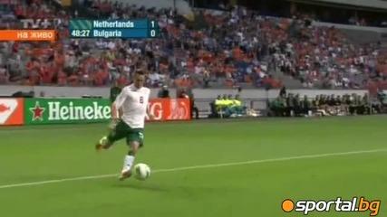 Велика България ! Холандия - България 1:2