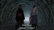 [ Bg Sub ] Naruto Shippuuden - Епизод 216
