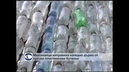 Мексиканци направиха коледно дръвче от празни пластмасови бутилки
