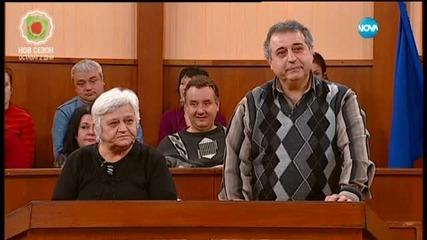 Съдебен спор - Епизод 352 - Кметът преби кучето (30.01.2016)