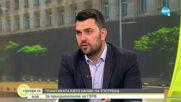 """Георг Георгиев: Декларирахме подкрепата си за мажоритарния вот, """"Има такъв народ"""" я отказаха"""