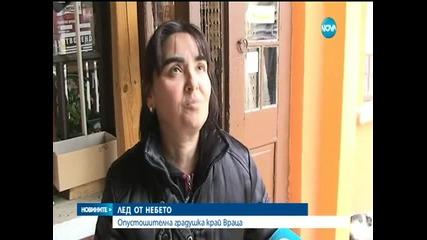 Градушка потроши покривите и колите във Врачанско