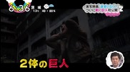 Shingeki No Kyojin - Official Trailer Live Action Movie 2015
