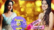 Pyara ka nam & Pyaar ke lie ladane Special Episode