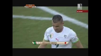 Алжир 0 - 1 Словения *световно първенство Юар 2010* (групa C) 13.06.2010.