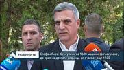 Стефан Янев: Осигурени са 9600 машини за гласуване, до края на другата седмица се очакват още 1500
