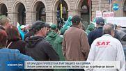 Търговците на горива на бунт пред Министерския съвет