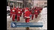Нашествие на Дядо Коледовци