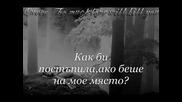 Куийн - Прекалено многото любов ще те погуби