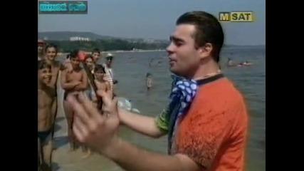 Тутурутка - Скечове от плажа