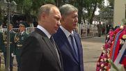 Kyrgyzstan: Putin pays respects to Kyrgyz WWII veterans at memorial in Arashan