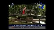 Ljuba Alicic - Crveno Obuci