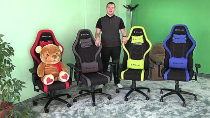 Tech Vision / Тех Вижън представя професионалната серия геймърски столове на Sharkoon - Skiller Sgs2
