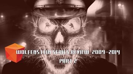 Историята на Wolfenstein игрите част 2