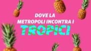 Baby K - Roma - Bangkok Lyric Video ft. Giusy Ferreri (bg субтитри)
